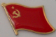 USSR Country Flag Enamel Pin Badge